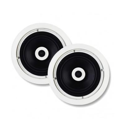 """NUVO Accent Plus 1 8"""" In-Ceiling Speakers (Pair)"""