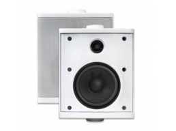 NUVO In-Wall Amplifier Speakers (Pair)
